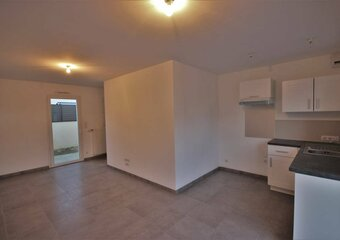 Location Appartement 28m² Le Bignon (44140) - Photo 1