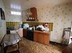 Vente Maison 4 pièces 80m² lege - Photo 4