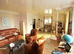 Vente Maison 5 pièces 129m² lege - Photo 1