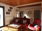 Vente Maison 6 pièces 76m² machecoul - Photo 3