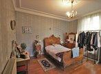 Vente Maison 7 pièces 225m² corcoue sur logne - Photo 13