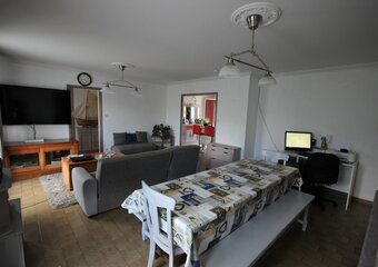 Vente Maison 5 pièces 105m² machecoul - Photo 1