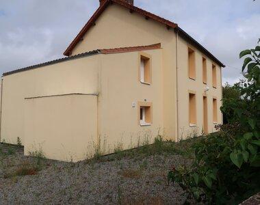 Sale House 7 rooms 190m² vertou - photo