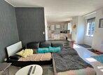 Vente Maison 3 pièces 85m² aizenay - Photo 1