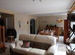 Vente Maison 7 pièces 105m² st philbert de grand lieu - Photo 5