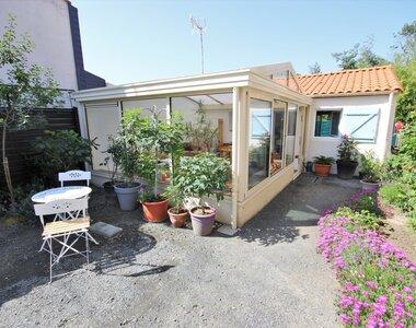 Vente Maison 2 pièces 49m² corcoue sur logne - photo