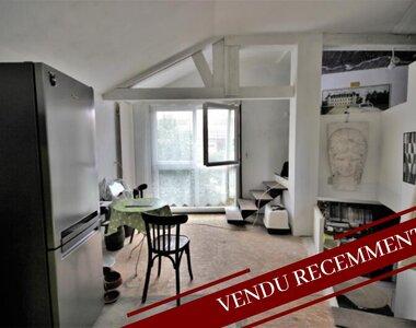Vente Maison 3 pièces 55m² aizenay - photo