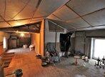 Vente Maison 4 pièces 120m² touvois - Photo 7