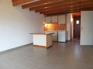 Vente Maison 2 pièces 44m² talmont st hilaire - photo