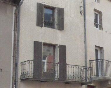 Vente Maison 4 pièces 69m² VERNOUX EN VIVARAIS - photo