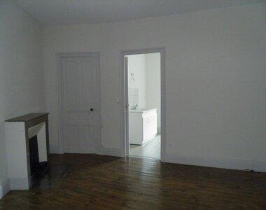 Location Appartement 3 pièces 75m² Vernoux-en-Vivarais (07240) - photo