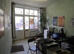 Vente Maison 133m² VERNOUX EN VIVARAIS - Photo 5
