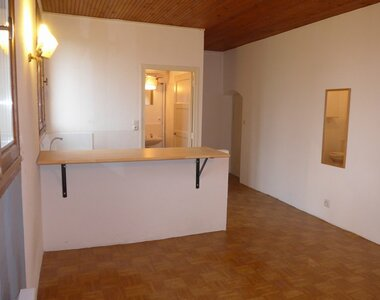 Location Appartement 1 pièce 27m² Vernoux-en-Vivarais (07240) - photo