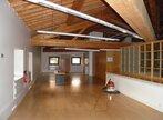 Vente Maison 24 pièces 1 300m² tain l hermitage - Photo 18