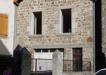 Vente Maison 4 pièces 73m² VERNOUX EN VIVARAIS - Photo 1