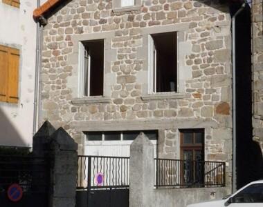 Vente Maison 4 pièces 73m² VERNOUX EN VIVARAIS - photo