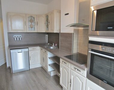 Vente Immeuble 150m² VERNOUX EN VIVARAIS - photo