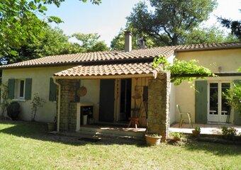 Vente Maison 4 pièces 110m² vernoux en vivarais - photo