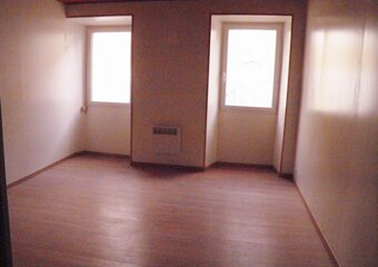 Location Appartement 2 pièces 40m² Vernoux-en-Vivarais (07240) - photo