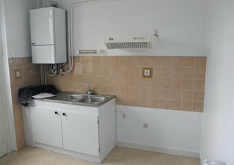 Location Appartement 4 pièces 73m² Charlieu (42190) - Photo 1