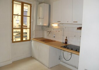 Location Appartement 4 pièces 63m² Charlieu (42190) - Photo 1