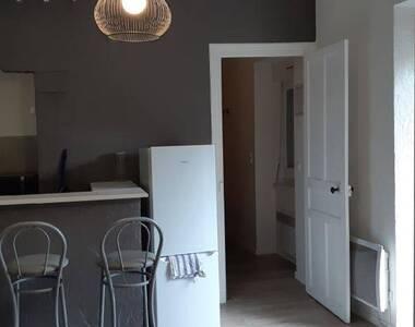 Location Appartement 2 pièces 33m² Pau (64000) - photo