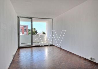 Vente Appartement 3 pièces 68m² CAYENNE - Photo 1