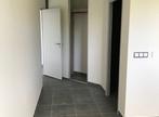 Vente Appartement 3 pièces 84m² CAYENNE - Photo 6