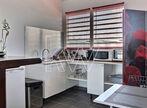 Vente Appartement 2 pièces 47m² CAYENNE - Photo 4