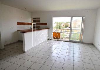 Vente Appartement 2 pièces 51m² CAYENNE - Photo 1
