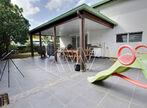 Vente Maison 4 pièces 105m² MATOURY - Photo 3