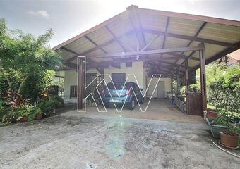Vente Maison 5 pièces 130m² CAYENNE - Photo 1