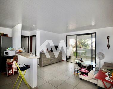 Vente Appartement 2 pièces 45m² CAYENNE - photo