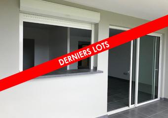 Vente Appartement 3 pièces 79m² CAYENNE - Photo 1