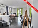 Vente Appartement 2 pièces 36m² CAYENNE - Photo 2
