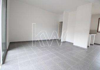 Vente Appartement 1 pièce 28m² CAYENNE - Photo 1