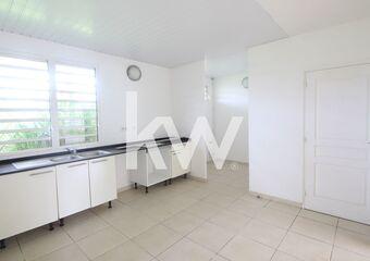Vente Maison 3 pièces 80m² MACOURIA - Photo 1