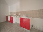 Vente Appartement 4 pièces 89m² CAYENNE - Photo 2