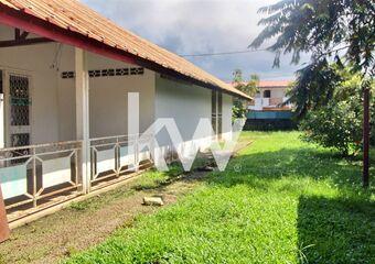 Vente Maison 5 pièces 109m² MATOURY - Photo 1