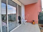 Vente Appartement 1 pièce 33m² REMIRE MONTJOLY - Photo 3