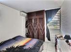 Vente Appartement 3 pièces 62m² REMIRE MONTJOLY - Photo 10