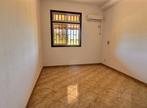 Vente Appartement 2 pièces 48m² CAYENNE - Photo 5