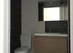 Vente Appartement 3 pièces 84m² CAYENNE - Photo 11