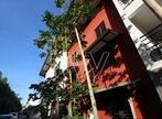 Vente Appartement 4 pièces 84m² CAYENNE - Photo 7