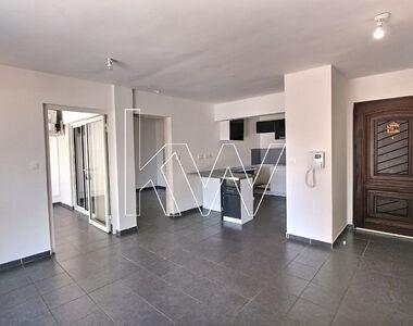Vente Appartement 3 pièces 63m² CAYENNE - photo