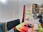 Vente Appartement 2 pièces 38m² CAYENNE - Photo 8