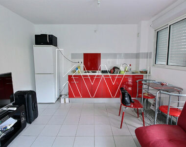 Vente Appartement 1 pièce 24m² REMIRE MONTJOLY - photo