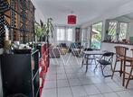 Vente Appartement 3 pièces 57m² CAYENNE - Photo 3
