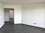 Vente Appartement 3 pièces 84m² CAYENNE - Photo 5