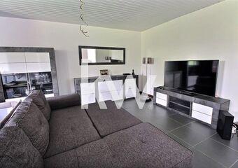 Vente Appartement 3 pièces 85m² CAYENNE - Photo 1